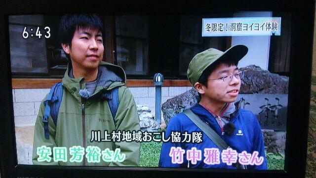 f:id:yoiyoi-kawakami:20161209224414j:plain