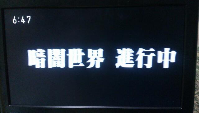 f:id:yoiyoi-kawakami:20161209224455j:plain