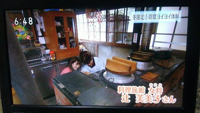 f:id:yoiyoi-kawakami:20161209224509j:plain
