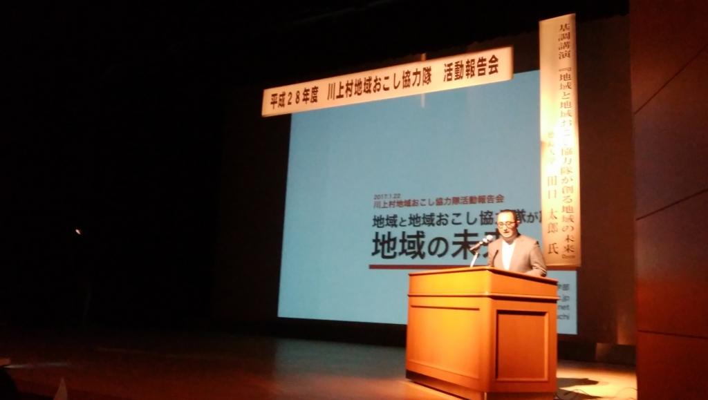f:id:yoiyoi-kawakami:20170123161912j:plain