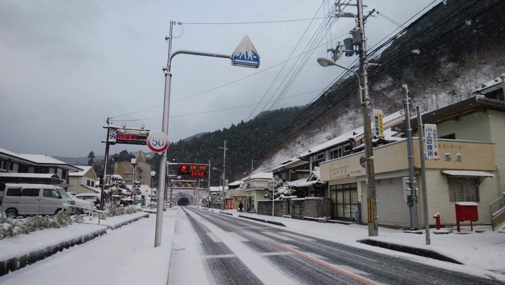 f:id:yoiyoi-kawakami:20170123161953j:plain