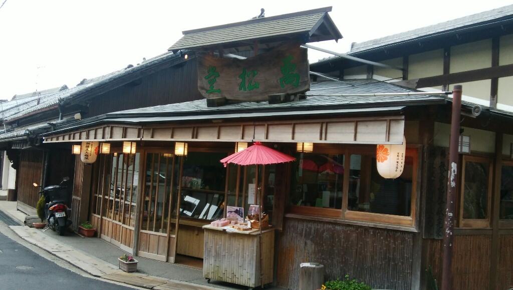 f:id:yoiyoi-kawakami:20170303173415j:plain