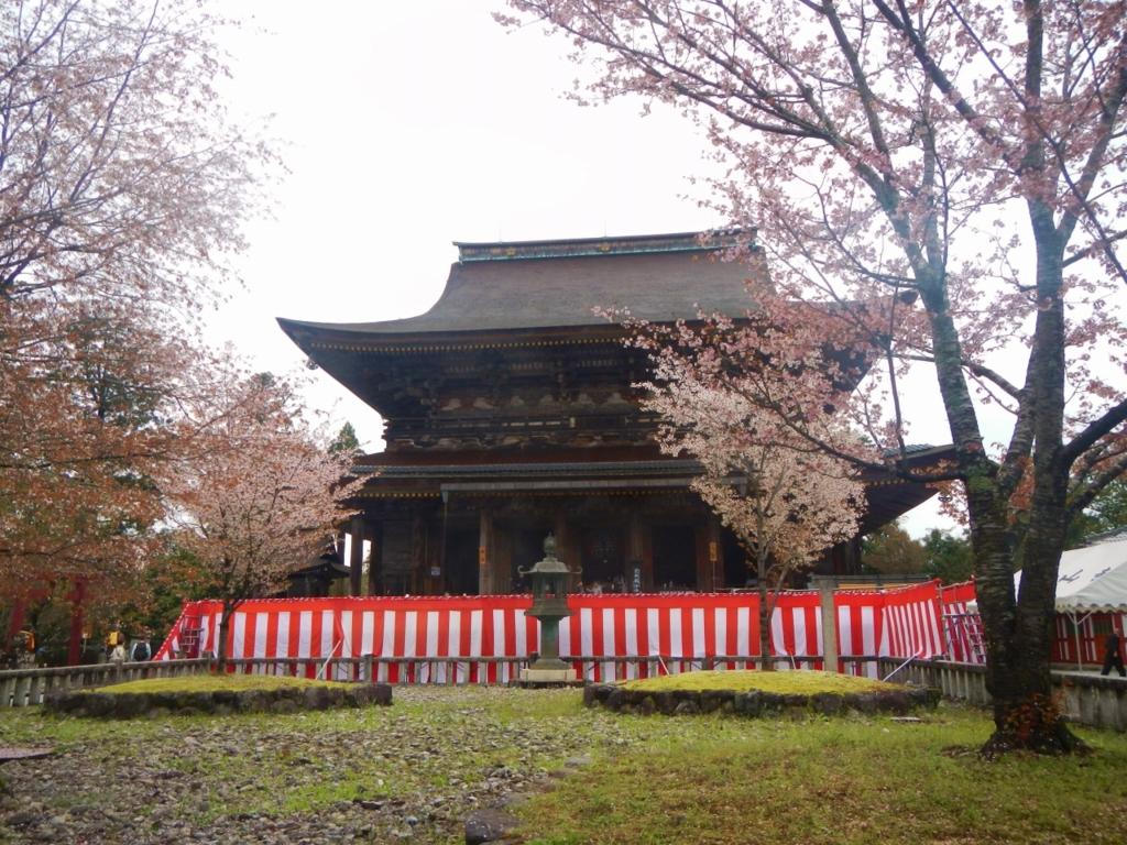 f:id:yoiyoi-kawakami:20170315150746j:plain