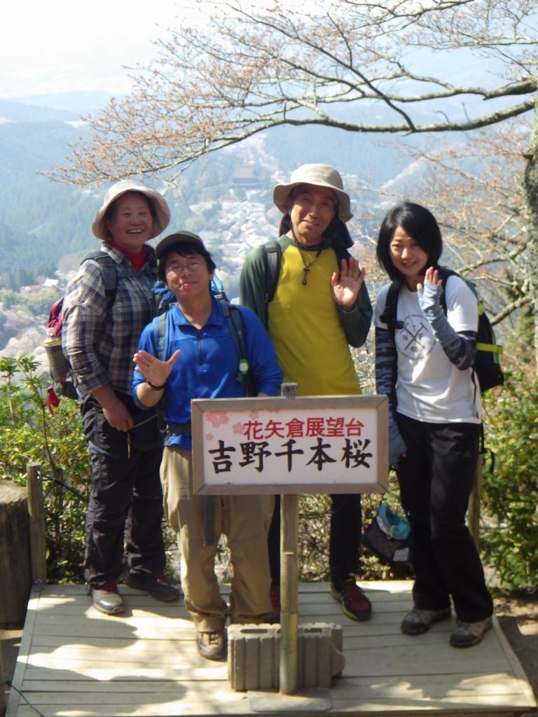 f:id:yoiyoi-kawakami:20170414170022j:plain
