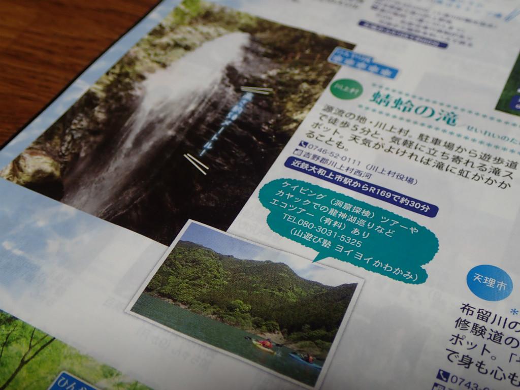 f:id:yoiyoi-kawakami:20170721092532j:plain