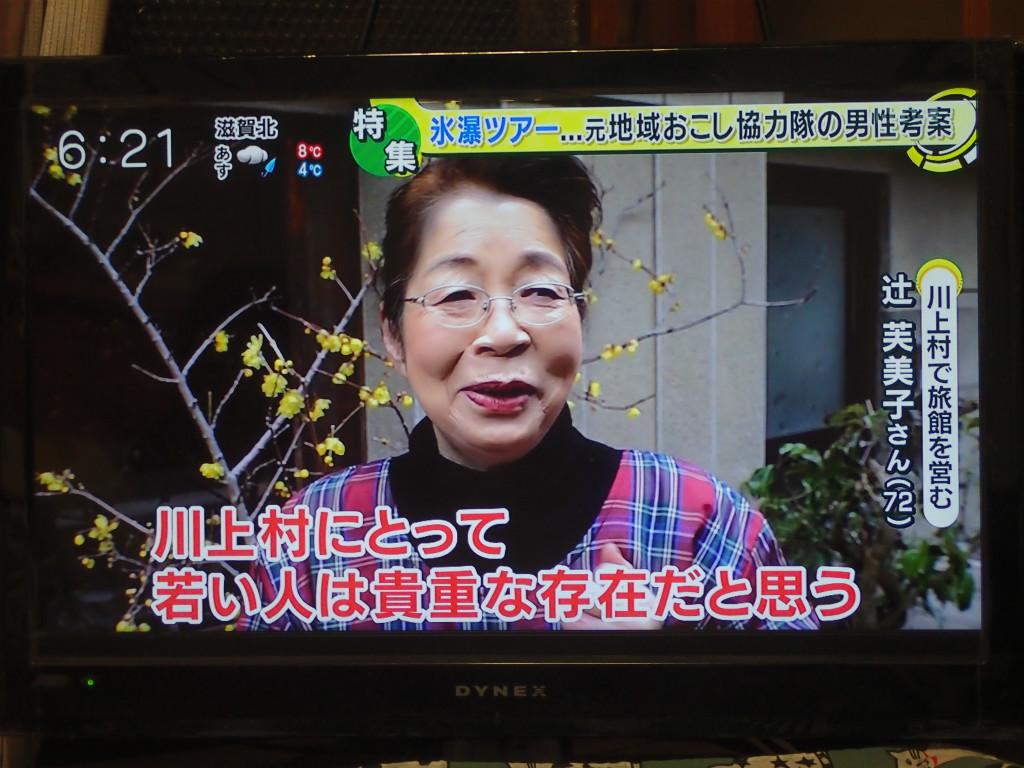 f:id:yoiyoi-kawakami:20190215215109j:plain