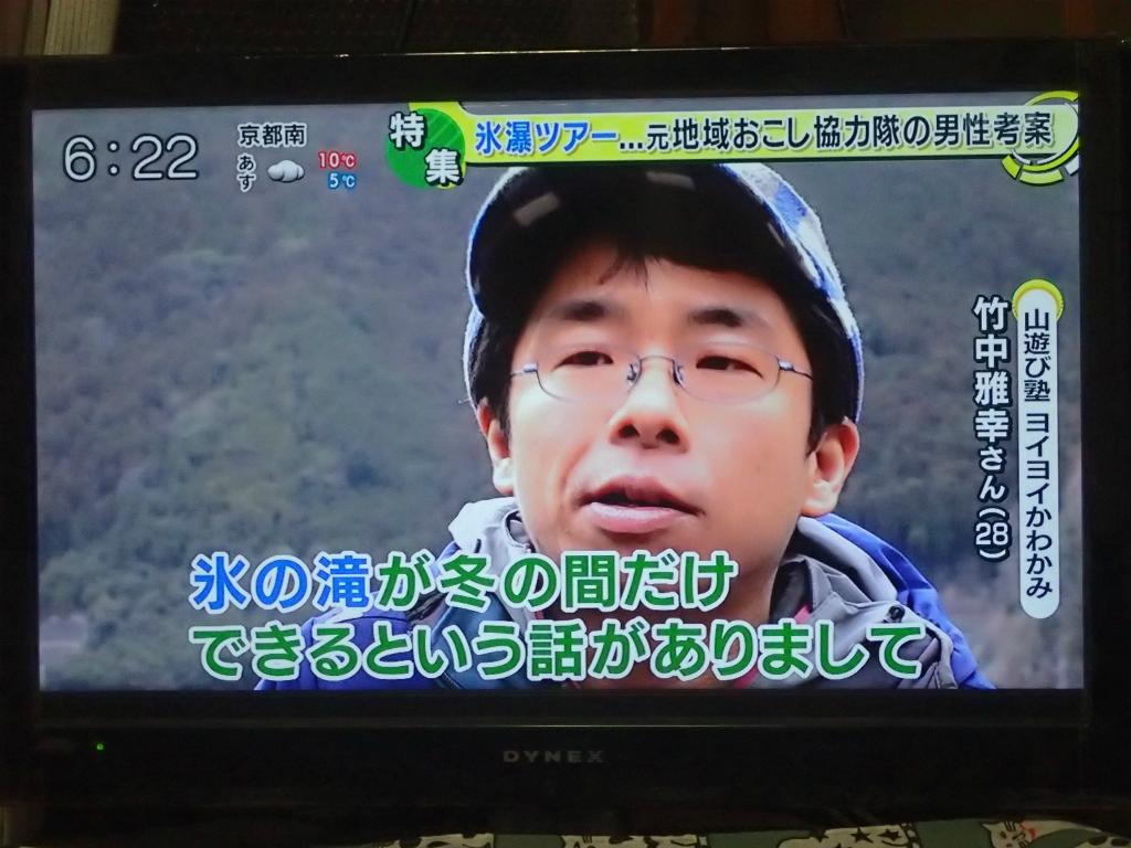 f:id:yoiyoi-kawakami:20190215215116j:plain