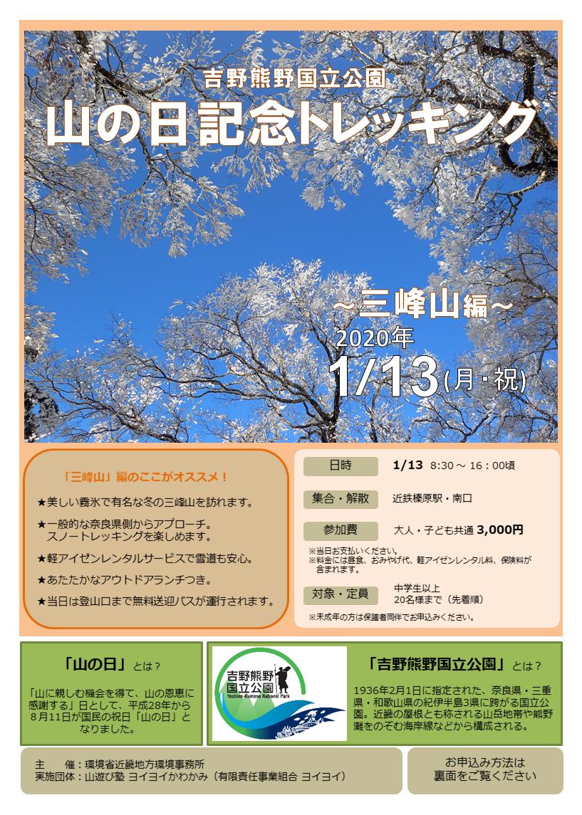f:id:yoiyoi-kawakami:20191207110232p:plain
