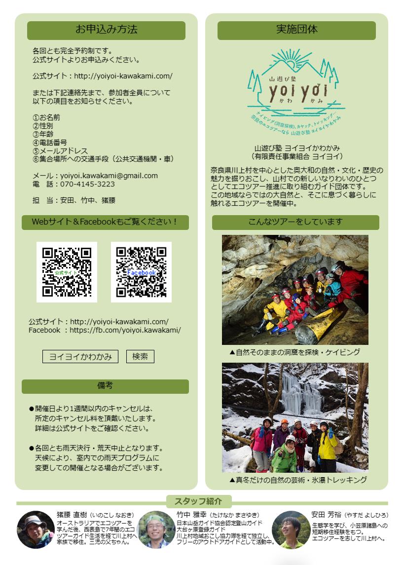 f:id:yoiyoi-kawakami:20191207110459p:plain