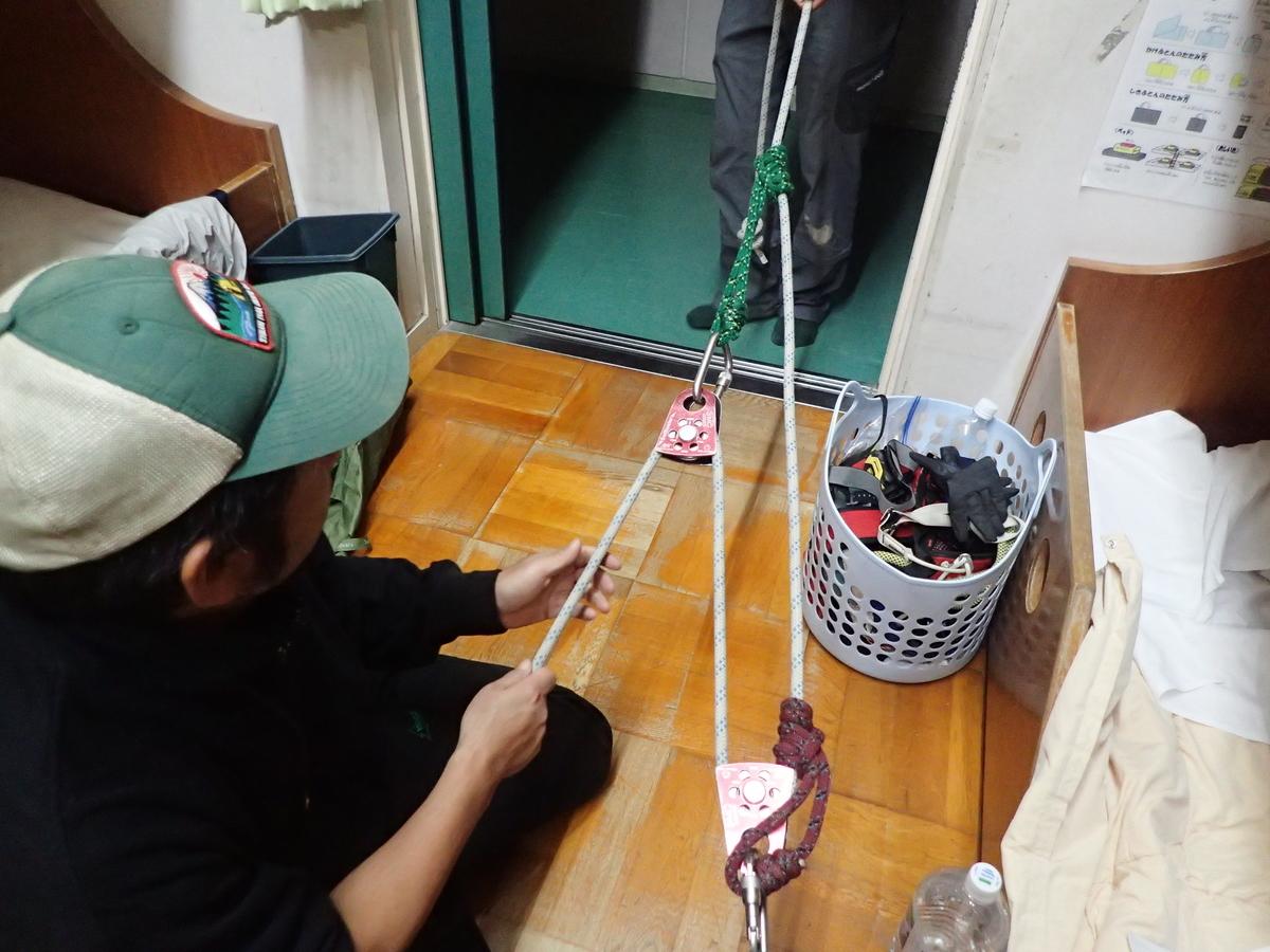 f:id:yoiyoi-kawakami:20191220144451j:plain
