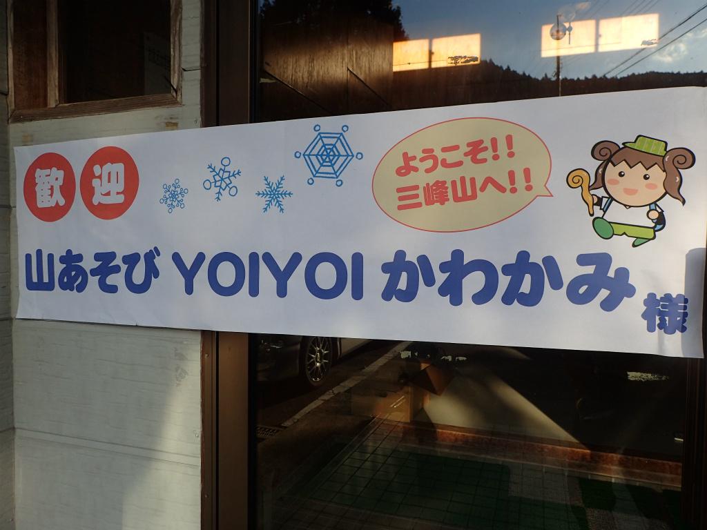f:id:yoiyoi-kawakami:20200113231412j:plain