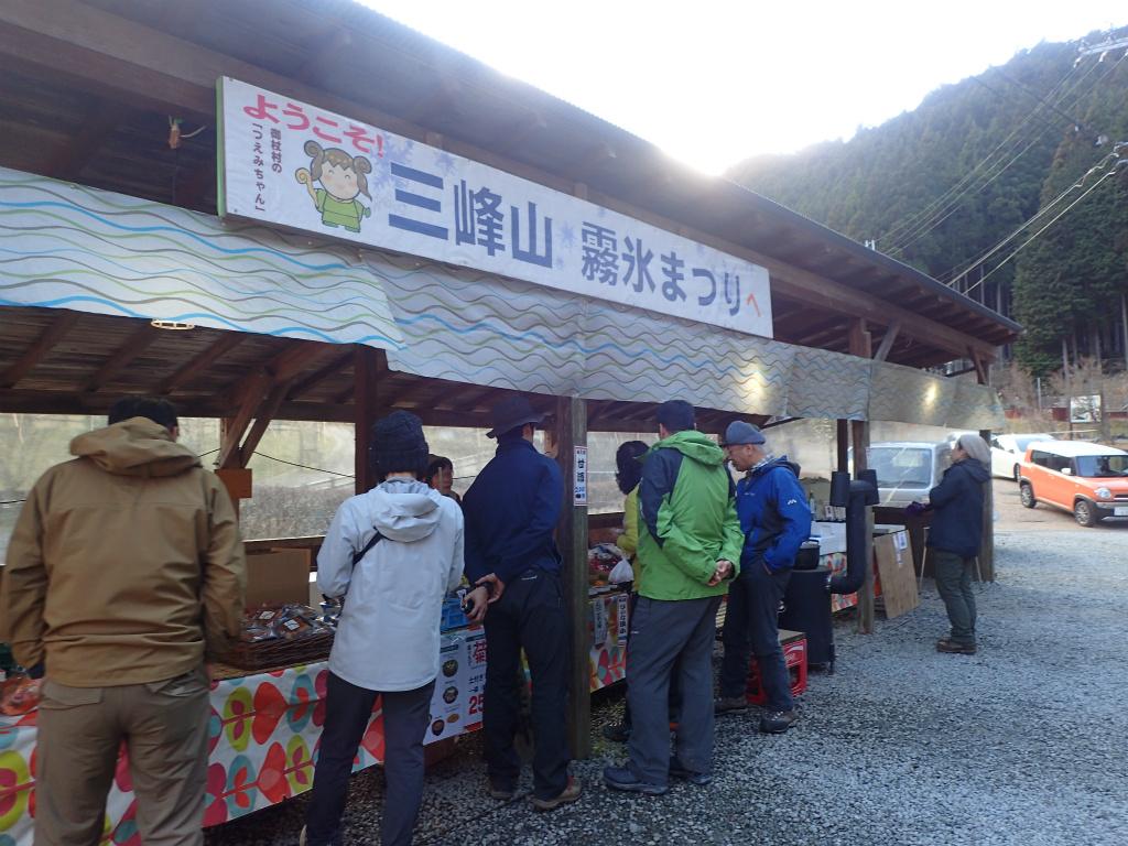 f:id:yoiyoi-kawakami:20200113231420j:plain