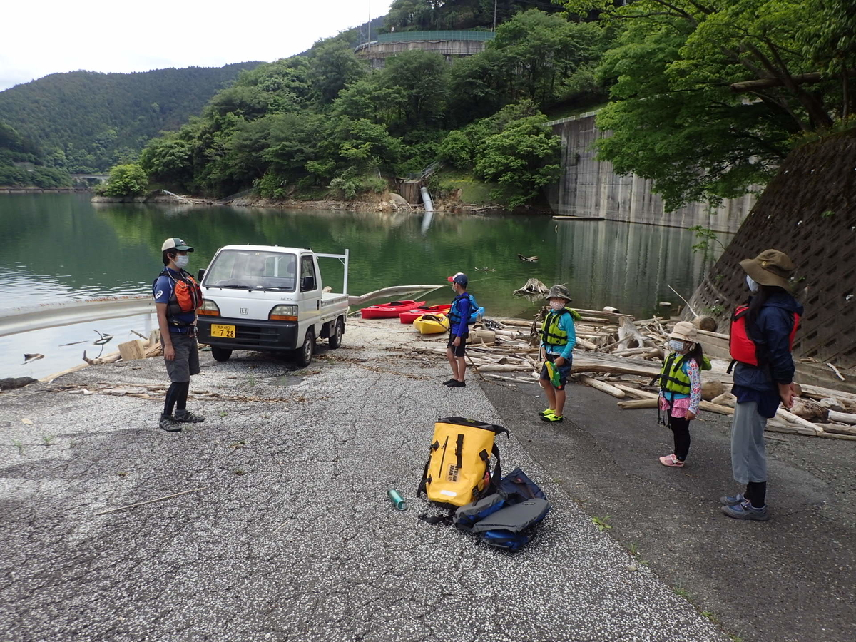 f:id:yoiyoi-kawakami:20200523231119j:plain