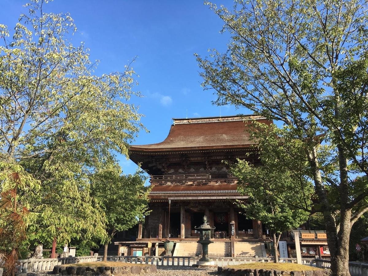 f:id:yoiyoi-kawakami:20200926203533j:plain