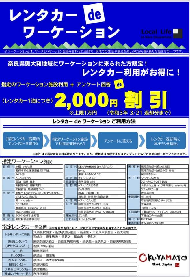f:id:yoiyoi-kawakami:20201010130308j:plain