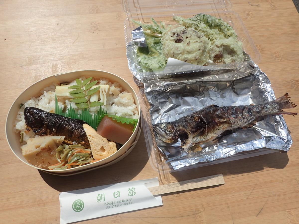 f:id:yoiyoi-kawakami:20210509080007j:plain