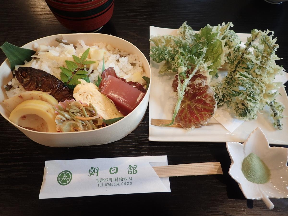 f:id:yoiyoi-kawakami:20210509080109j:plain