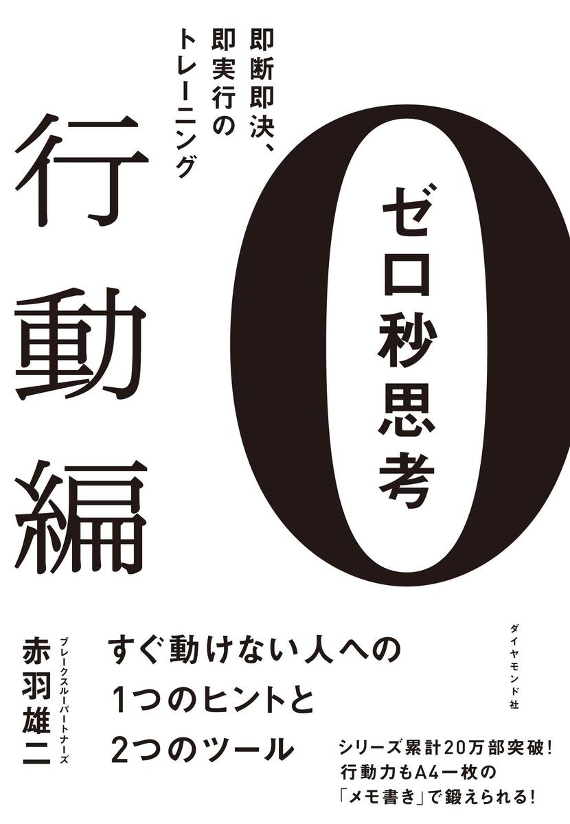 f:id:yoiyoitan:20210202212834j:plain
