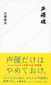 f:id:yoiyoix:20180906152445j:plain