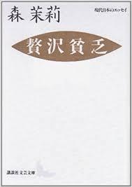 f:id:yoiyoix:20180907162653j:plain