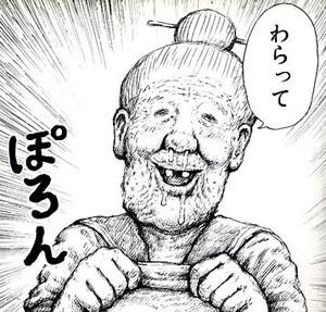 f:id:yoiyoiyoi8:20170925171217j:plain