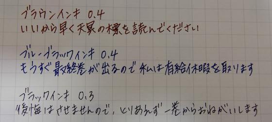 f:id:yoiyorU:20181109000242p:plain
