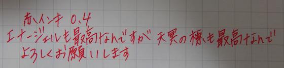 f:id:yoiyorU:20181109000528p:plain