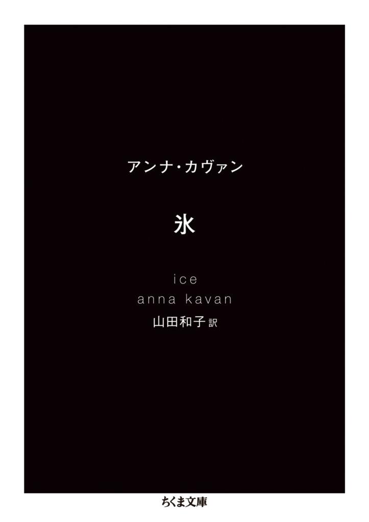 f:id:yoiyorU:20181126201549p:plain