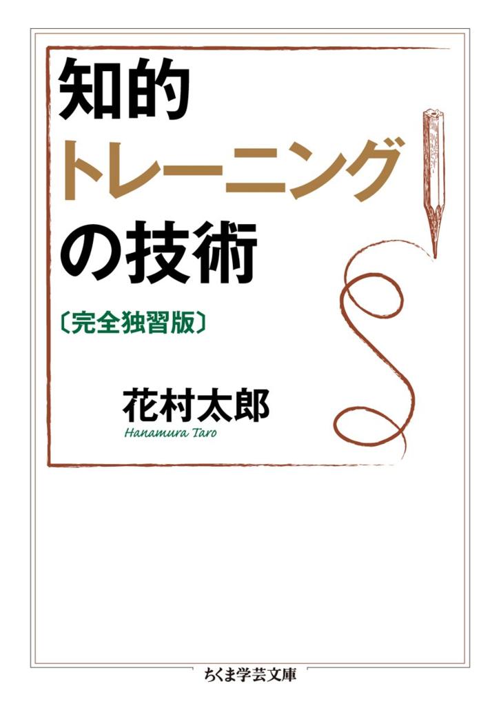 f:id:yoiyorU:20181128003823p:plain