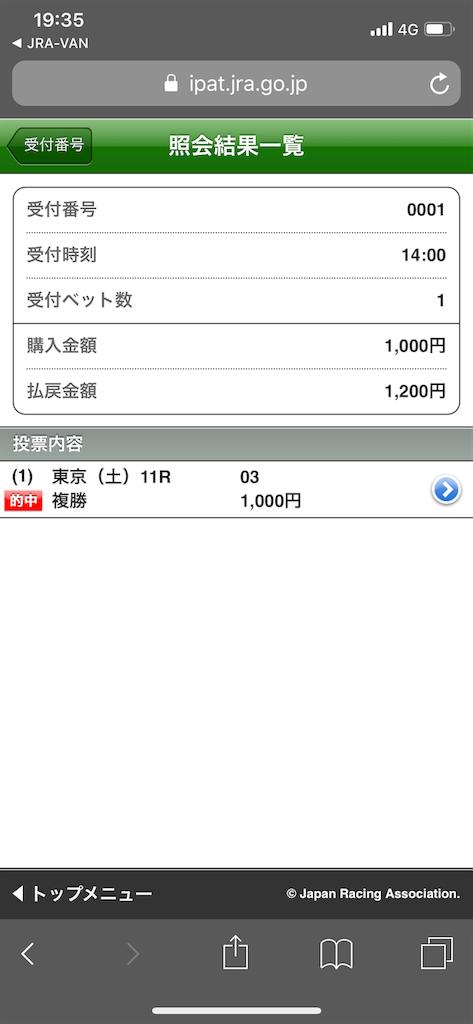 f:id:yoji0317:20190615193555p:image