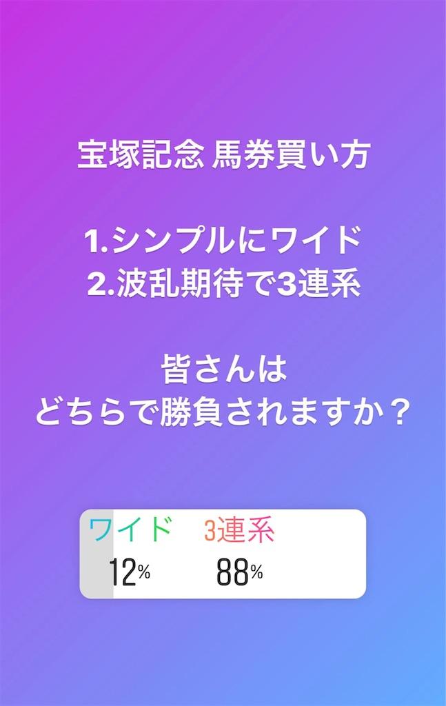 f:id:yoji0317:20190623135426j:image