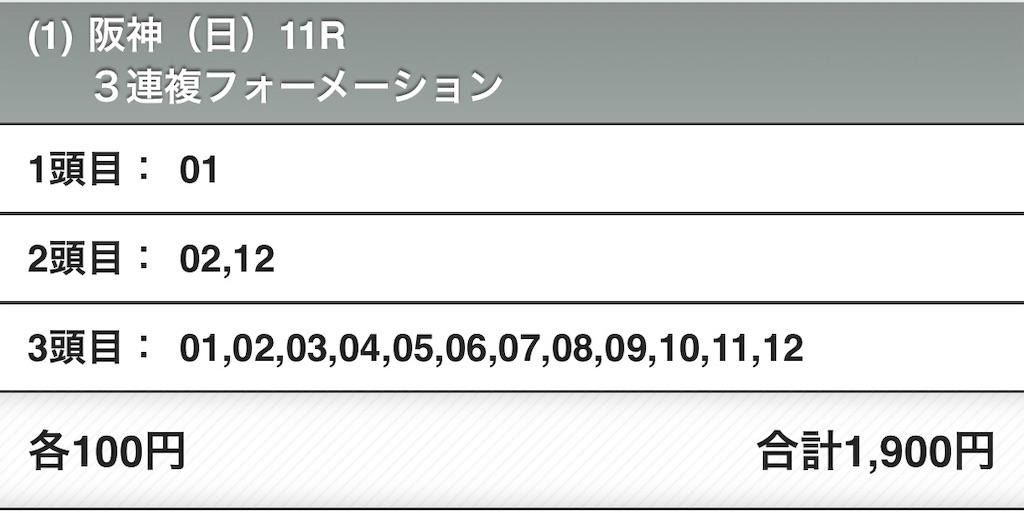 f:id:yoji0317:20190623135722j:image