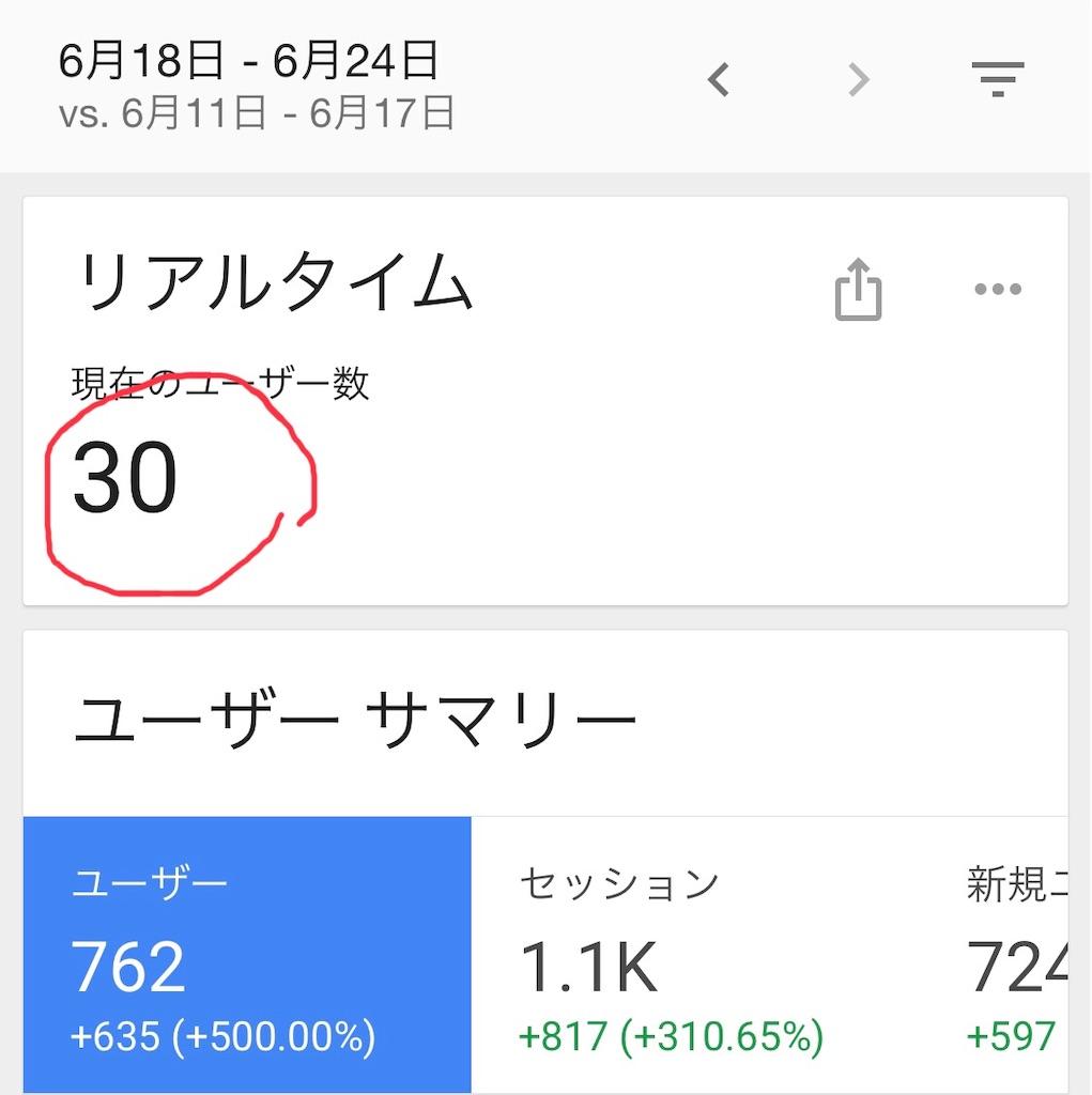 f:id:yoji0317:20190625194622j:image