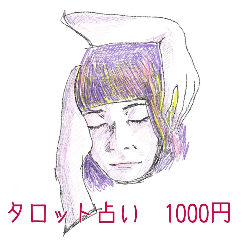 f:id:yoji200:20180814172921j:image