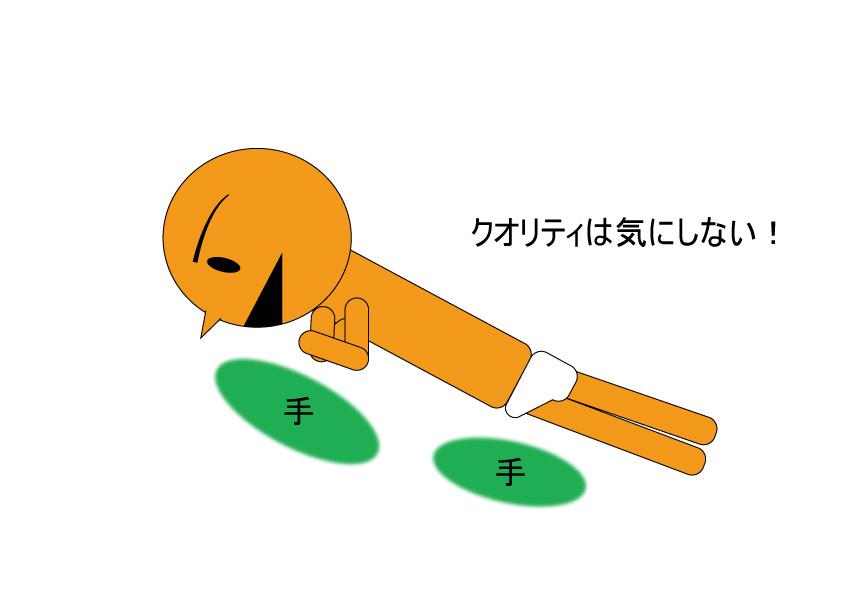 f:id:yojichichikun:20161208105143j:plain