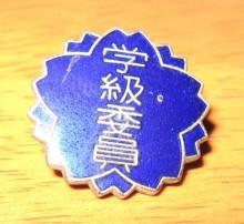 f:id:yojichichikun:20170901152227j:plain