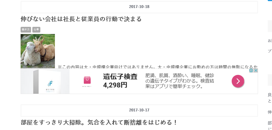 f:id:yojichichikun:20171020131247p:plain