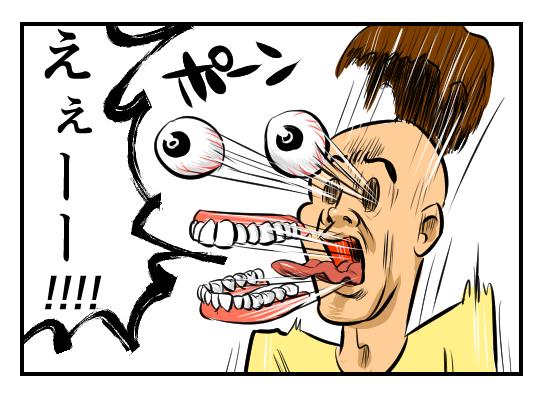 f:id:yojichichikun:20180213181754p:plain