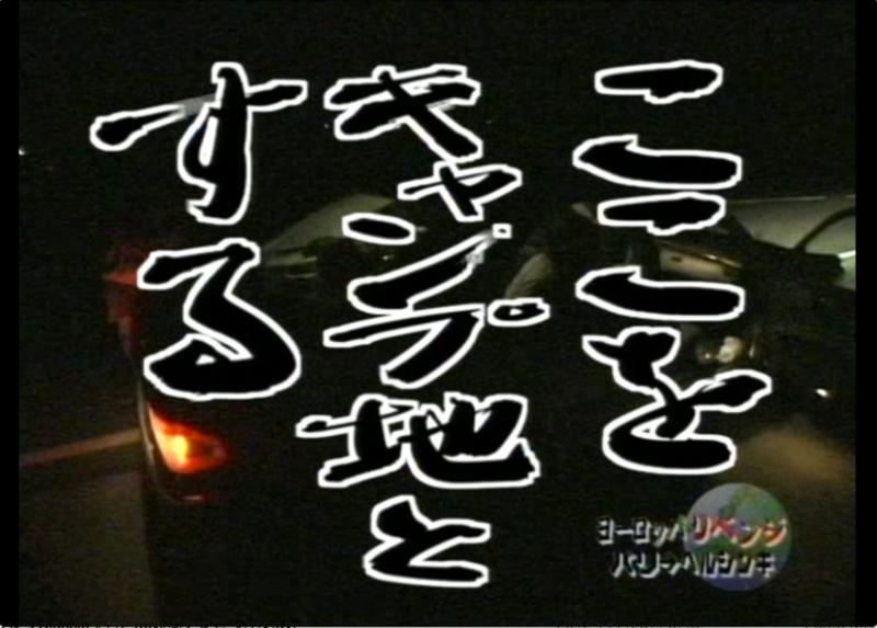 f:id:yojichichikun:20180323154216j:plain