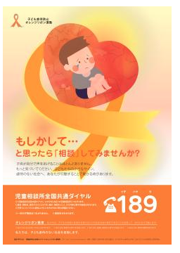 f:id:yojichichikun:20180409142349p:plain