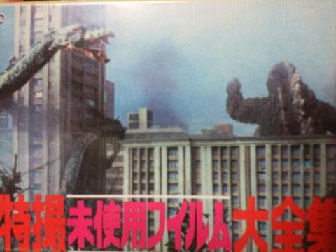 f:id:yojimbonoyoieiga:20210220115511j:plain