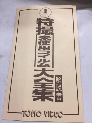 f:id:yojimbonoyoieiga:20210220120006j:plain