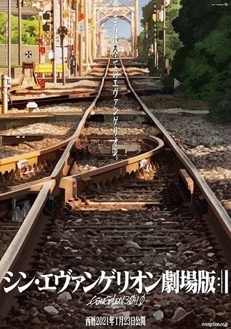f:id:yojimbonoyoieiga:20210401162829j:plain