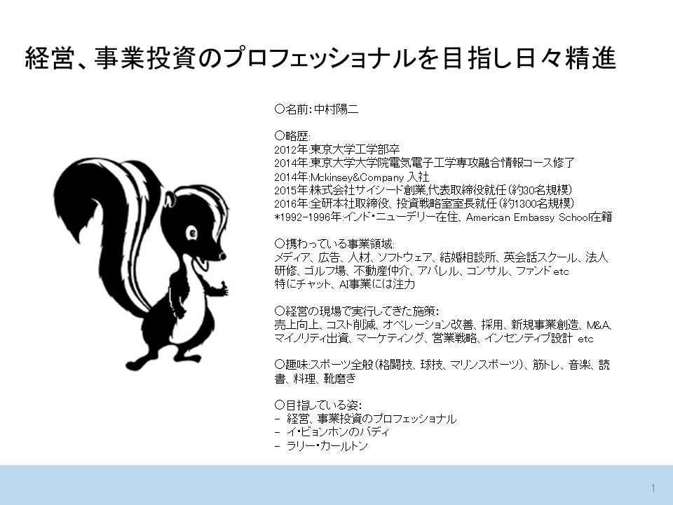f:id:yojinakamura:20170227192545j:plain