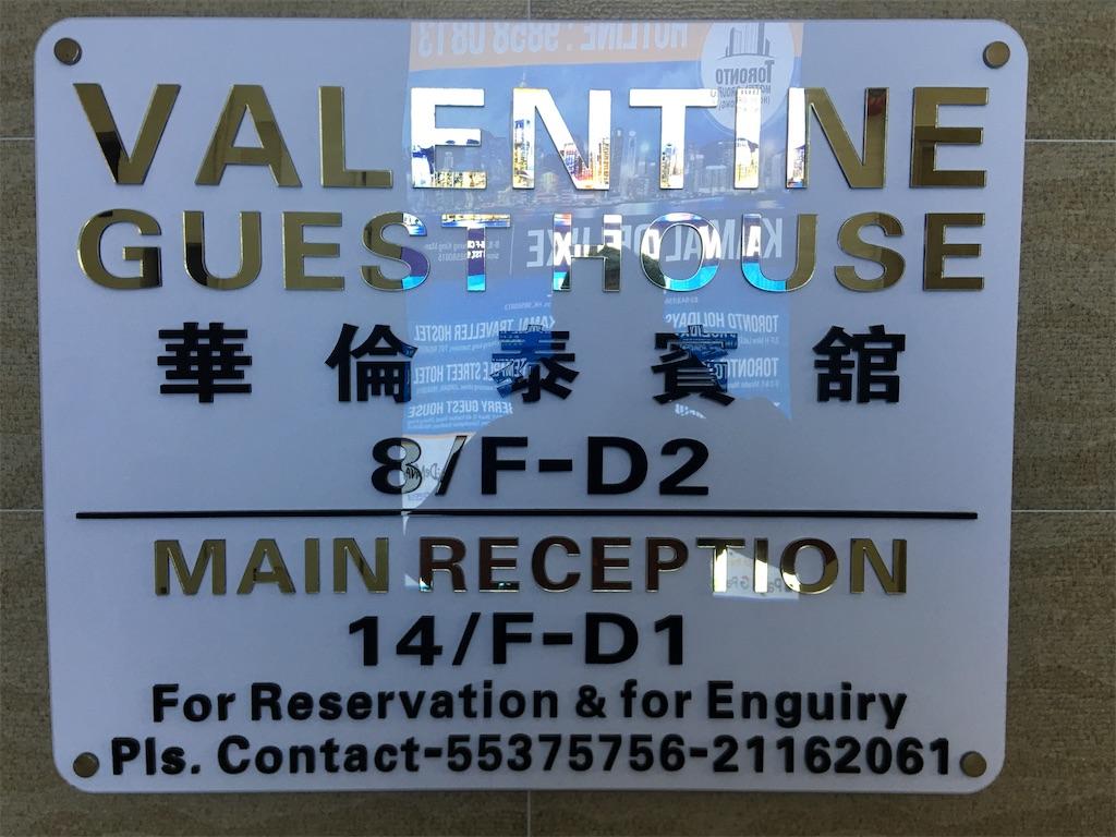f:id:yojiro_s:20200106161533j:image