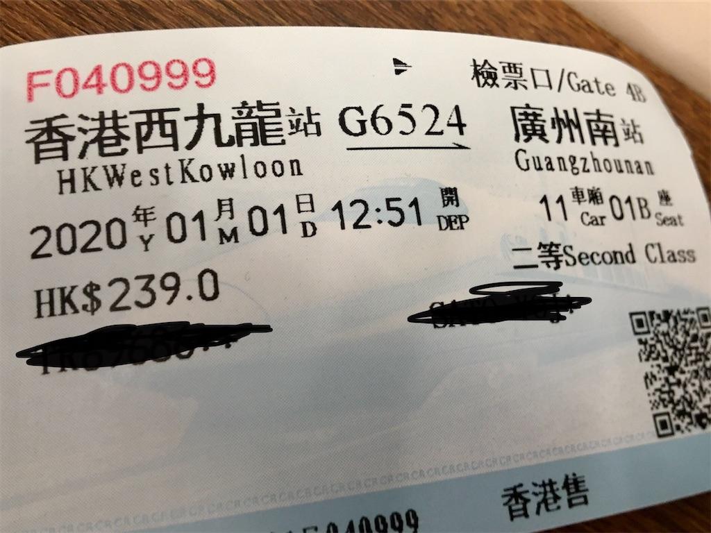 f:id:yojiro_s:20200106180747j:image