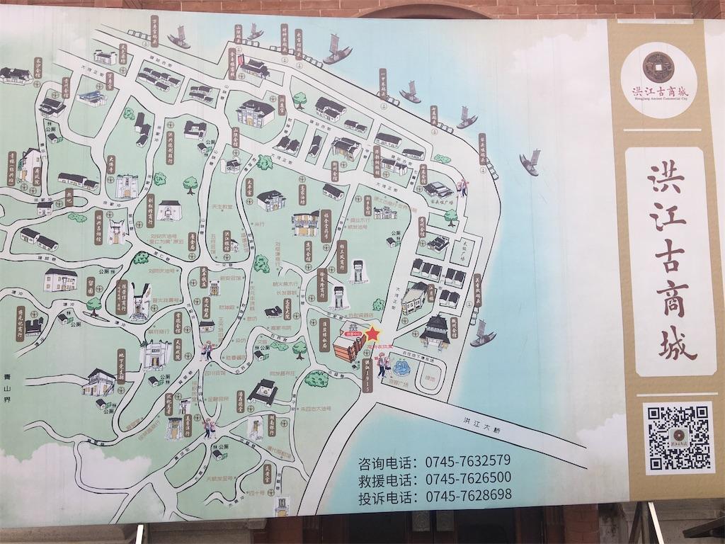 f:id:yojiro_s:20200108185715j:image