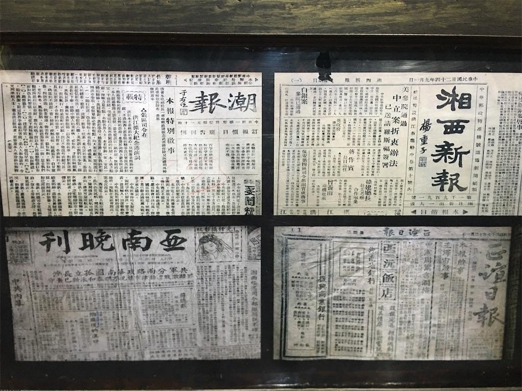 f:id:yojiro_s:20200108190241j:image