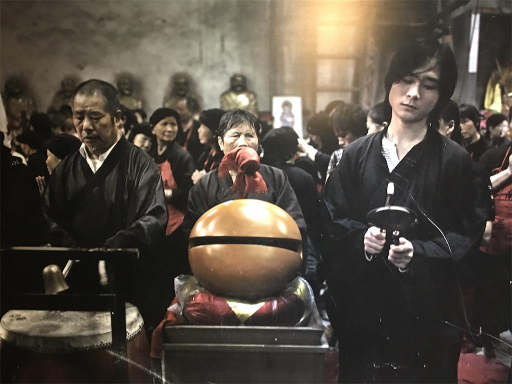 f:id:yojiro_s:20200108190256j:image
