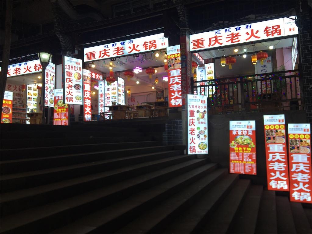 f:id:yojiro_s:20200112205026j:image